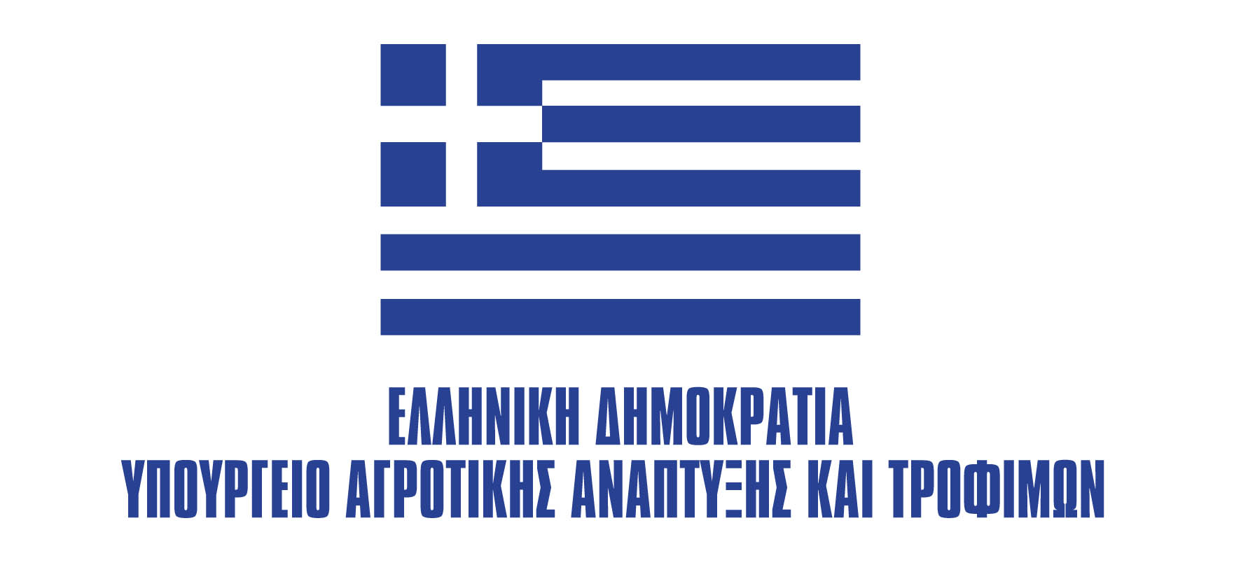2.-logoΥΠΑΑΤ